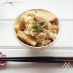 ソレダメのたけのこご飯のレシピ ミシュラン料亭かどわきの作り方。