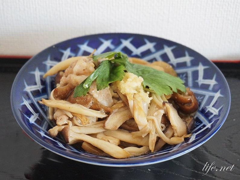 あさイチのなめこと豚肉の炒め物のレシピ。酢でさっぱりヘルシーに。