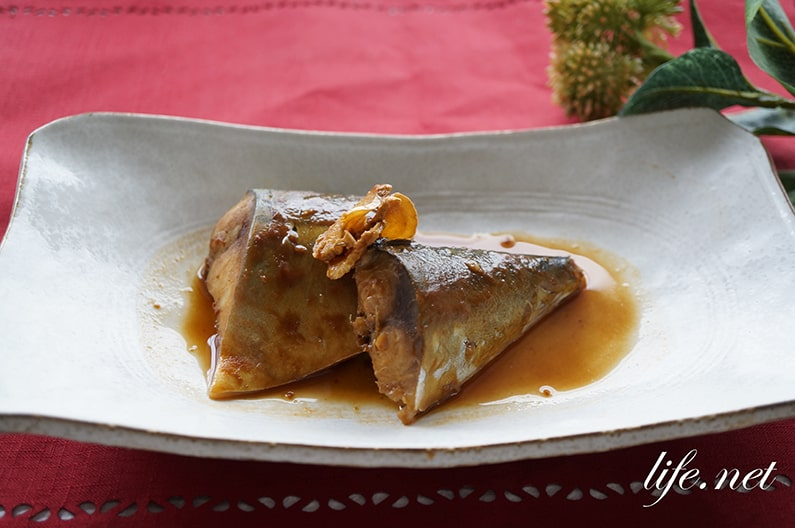 あさイチのサバの味噌煮のレシピ。和食のプロ橋本シェフの作り方。