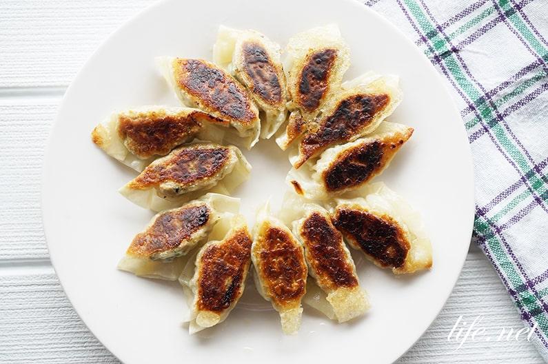 ゆうこりんの豆苗餃子の作り方。子供にも人気のレシピ。