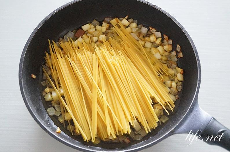 ポテトパスタのレシピ。じゃがいもと玉ねぎのイタリアのパスタ。