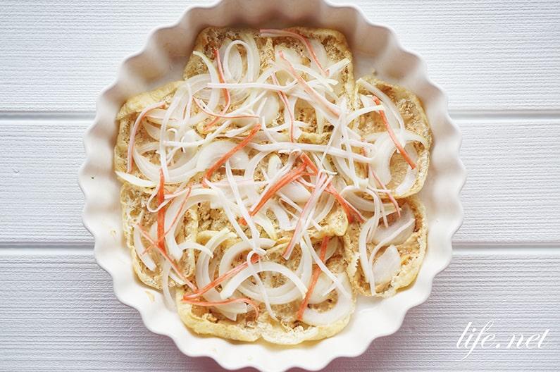 油揚げの味噌マヨピザのレシピ。にんにく味噌マヨネーズで絶品に。