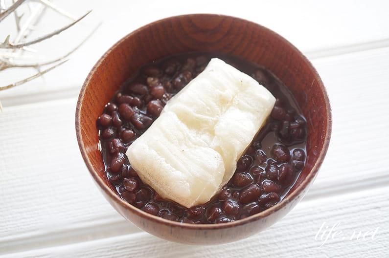 煮 方 の 小豆