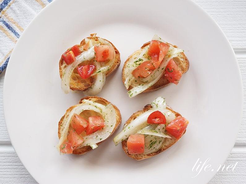 新玉ねぎとトマトのブルスケッタのレシピ。簡単で人気の作り方。