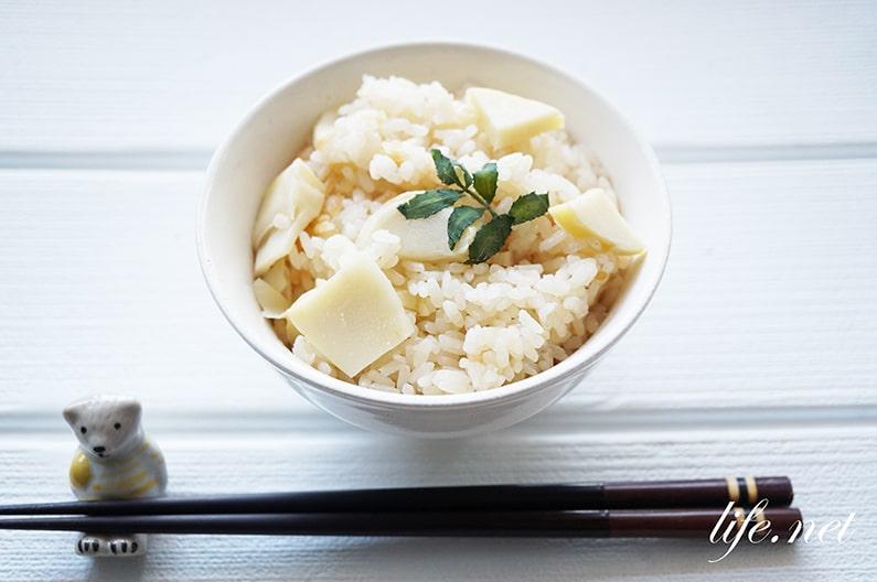 具材はたけのこだけ、かつおだしでシンプルに炊き上げた美味しいご飯ですよ。