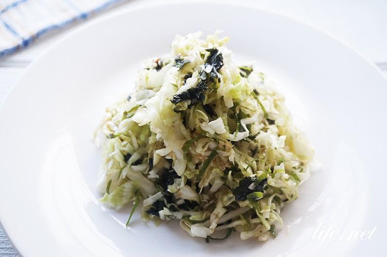 キャベツと海苔のごま油サラダの作り方。和田明日香さんのレシピ。