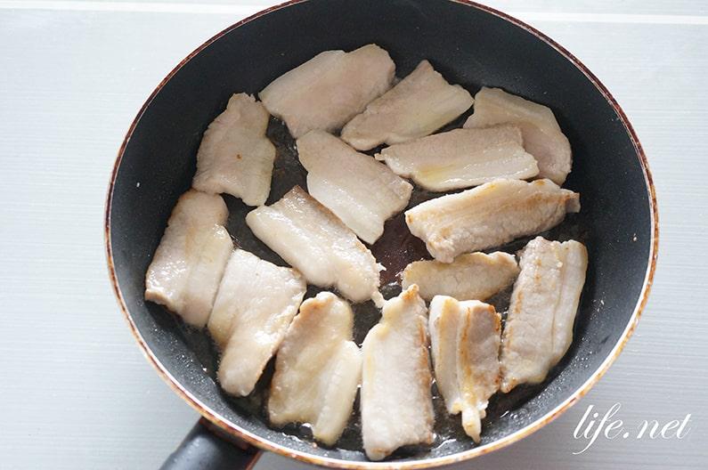 豚肉のナンプラーソースのレシピ。男子ごはんのエスニック料理。