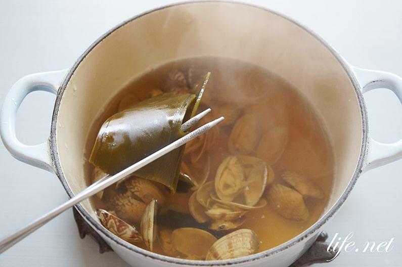 あさりのお吸い物のレシピ。お食い初めにも!プロの定番の作り方。