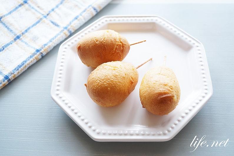 アメリカンドッグの簡単レシピ。ホットケーキミックスで、マツコで話題。