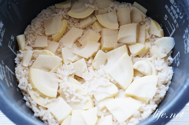 男子ごはんのたけのこご飯のレシピ。新筍の炊き込みご飯。