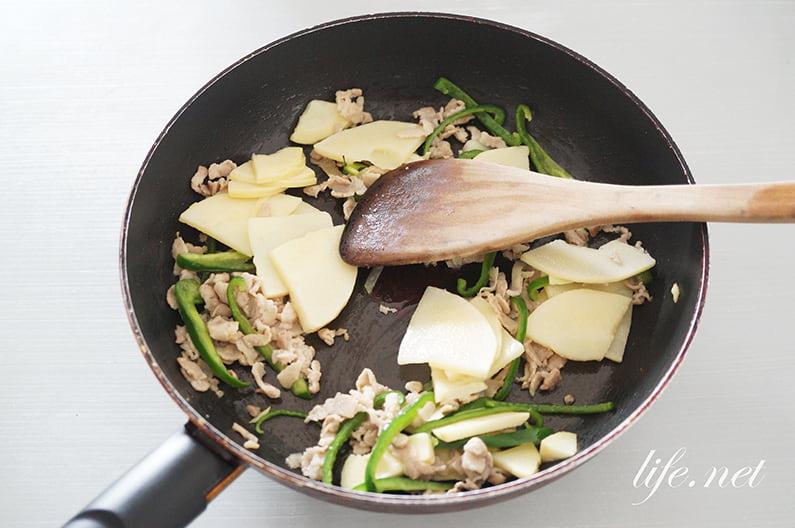 たけのこあんかけチャーハンの作り方。相葉マナブで話題のレシピ。