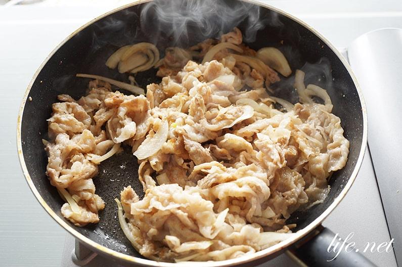ソレダメの生姜焼きのレシピ。大根おろしと豚バラ薄切り肉で柔らか!