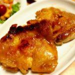 鶏肉の照り焼きの作り方、黄金だれ活用レシピ