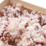 レンジでお赤飯のレシピ
