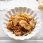 新玉ねぎと新生姜の酢醤油漬けのレシピ。あさイチで話題の作り方。