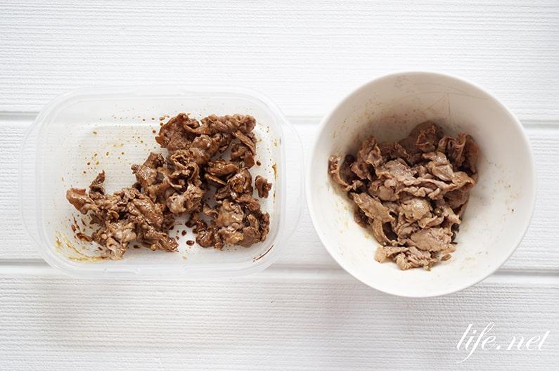 牛肉の巻き寿司のレシピ。大人気!焼肉ロールの作り方。