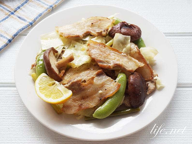 男子ごはんの豚塩レモンのレシピ。豚バラ肉とキャベツの最強おかず。