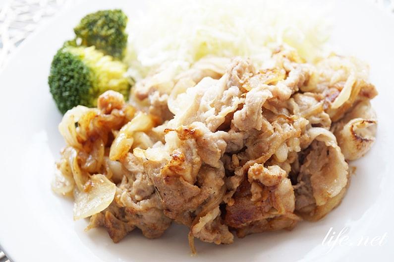 和知徹シェフの豚肉の生姜焼きのレシピ。梅酒に漬け込むと柔らかに。