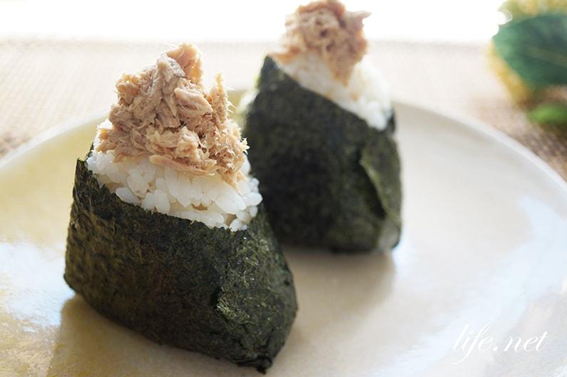 ツナマヨおにぎりのレシピ。べちゃべちゃしない人気の作り方。