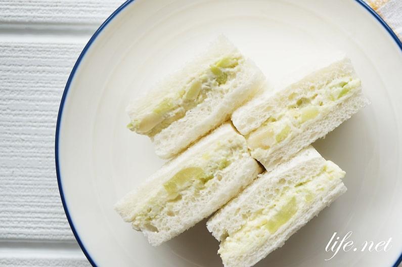 あさイチのそら豆サンドイッチのレシピ。クリームチーズ入りで絶品です。