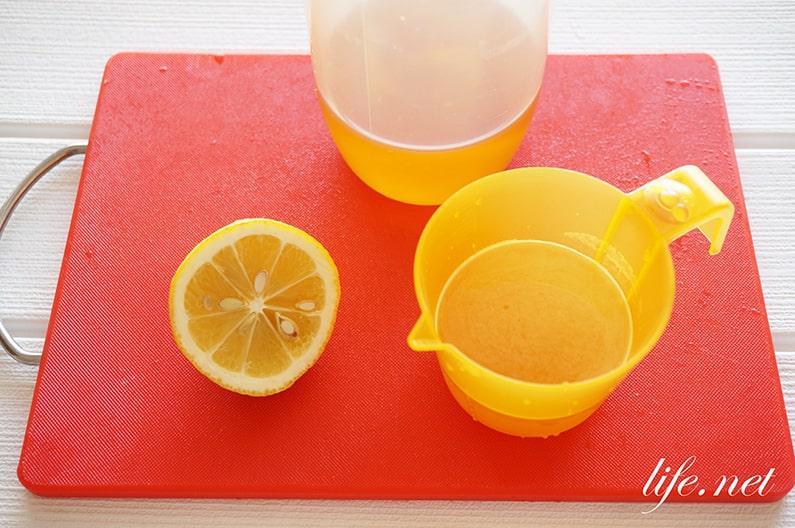 レモン汁酢飯の作り方。酢飯の代用に!家事えもんのレシピ。