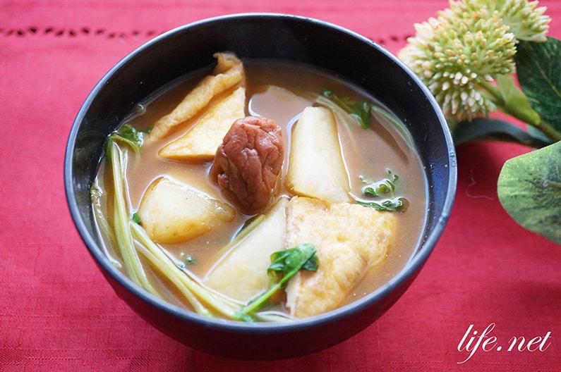 長芋の味噌汁のレシピ