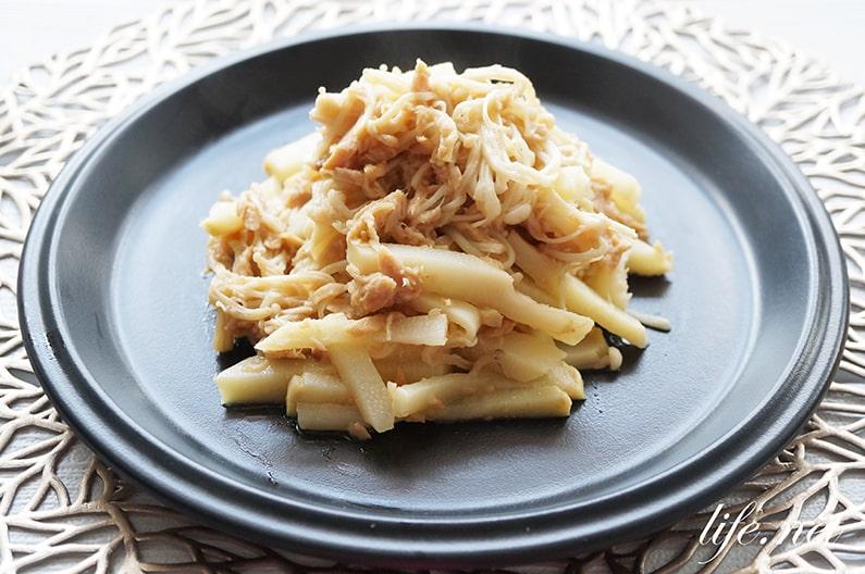 えのきとたけのこのツナ炒めの作り方。ご飯のお供に最適です。