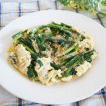 プロのニラ玉のレシピ、卵豆腐でふわとろ食感になる作り方。
