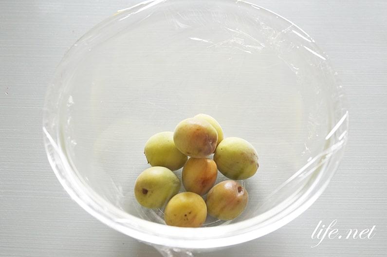 あさイチの梅ジュースの簡単な作り方。電子レンジで出来るレシピ。