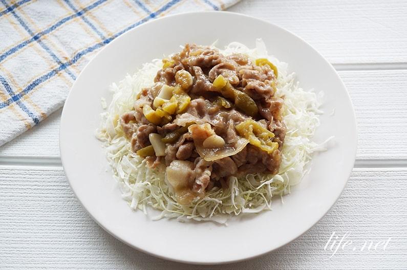 梅味噌のアレンジレシピ、豚肉炒め
