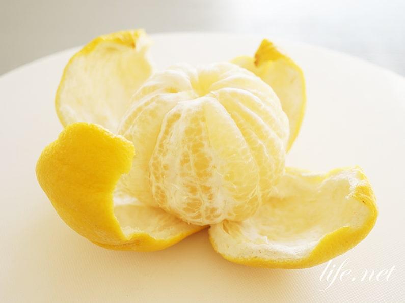 グレープフルーツの皮の簡単な剥き方。熱湯につけると手で剥ける!
