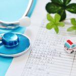 内臓脂肪を減らすBAT