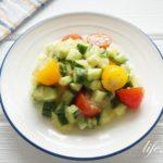 きゅうりとミニトマトのサラダのレシピ。和えるだけで簡単!