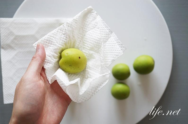 青梅で作る梅味噌のレシピ。冷凍してエキスたっぷりな作り方。