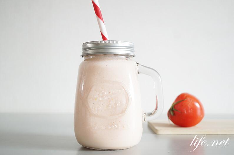 トマト牛乳スムージーのレシピ。免疫力が上がるピンクスムージー。