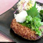 梅ハンバーグのレシピ