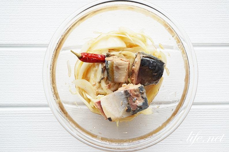 サバ缶の玉ねぎマリネのレシピ。たけしの家庭の医学で話題の作り方。