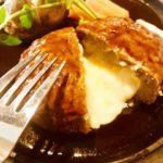 あさイチのチーズインハンバーグのレシピ。落合務さんの作り方。