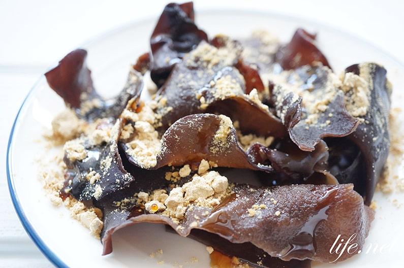 きくらげスイーツのレシピ。きなこと黒蜜で。