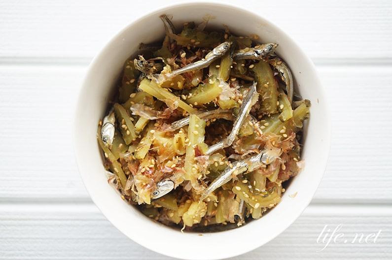 ゴーヤの佃煮のレシピ。沖縄のいりこを使った人気の作り方。