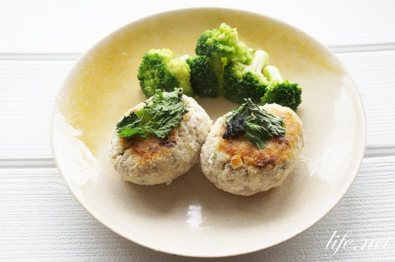 アジと豆腐のハンバーグのレシピ。離乳食にもおすすめ。