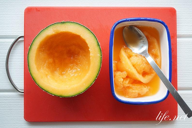 メロンゼリーのレシピ。大人気!ゼラチンでも固まる美味しい作り方。
