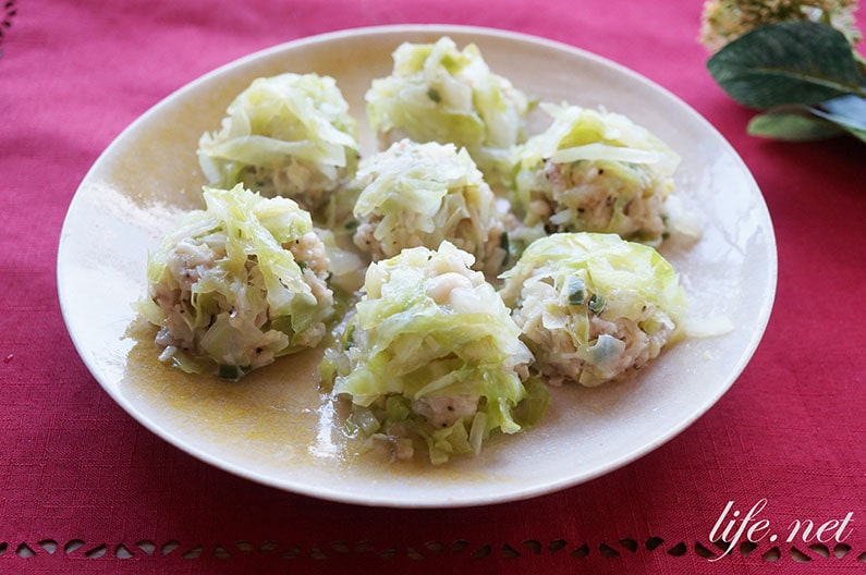 平野レミさんのキャベツしゅうまいのレシピ