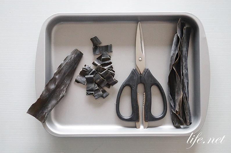 ガッテンの昆布水の作り方。ドライマウス改善に効果的なうまみドリンク。