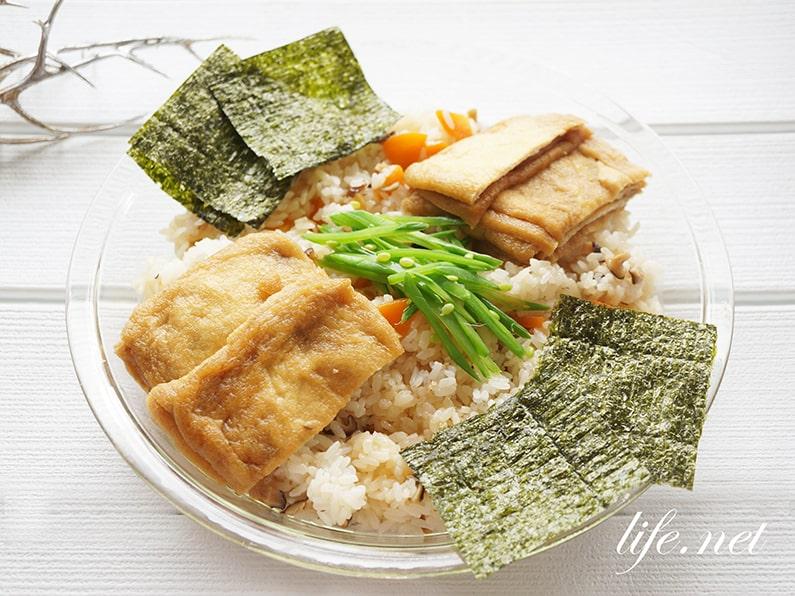平野レミさんのちらし寿司のレシピ、食べれば助六の作り方。