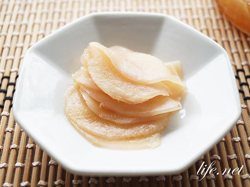 新生姜の甘酢漬けの作り方。NHKきょうの料理で話題のレシピ。