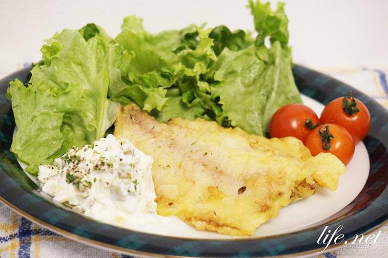 平野レミさんのパン粉なしアジフライのレシピ