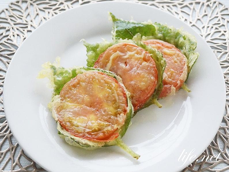 トマトの天ぷらのレシピと揚げ方。青じそを乗せると最高に美味しい。