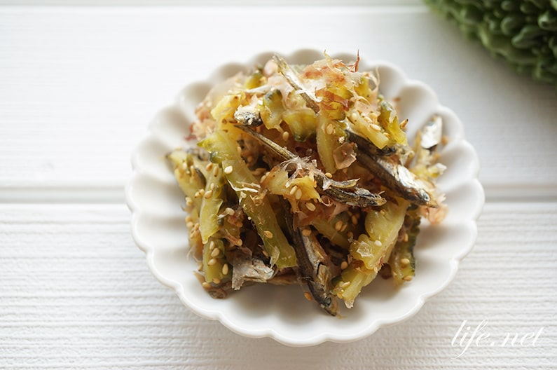 ゴーヤの佃煮のレシピ。酢といりこを使った沖縄風の作り方。