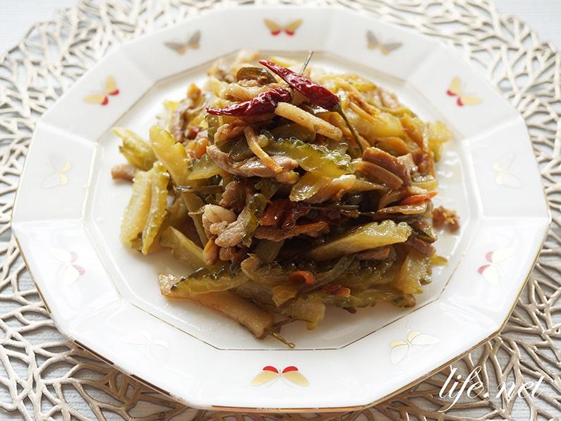 あさイチのゴーヤと豚肉のピリ辛中華炒めのレシピ。プロの本格な味!